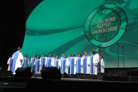 The Living Word Choir performs