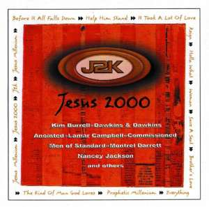 Click for review of the EMI Gospel compilation project, J2K